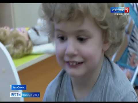 Региональный маткапитал увеличат в Челябинской области