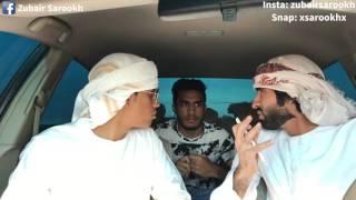 Misunderstanding your arab friends pt1