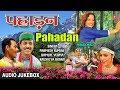 Pahadan Latst Himachali Full Album (Audio) Jukebox | Parmesh Kumar, Ramlaal Verma, Koshalya Bharti