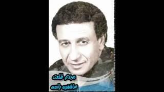 مجدي طلعت عاشقين يازمن تحميل MP3
