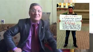 Аксакал высказал Назарбаеву о 500 тыс. зарплатах казахстанцев