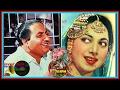 SURAIYA & RAFI-Film-KHILADI-[1950]-Ye Pyar Ki Manzil Se Mujhe Kisne-[Tribute To Suraiya]
