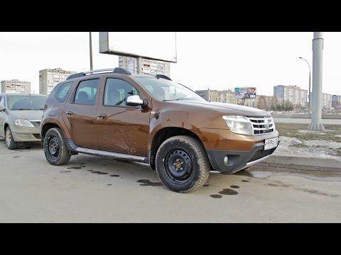 Renault Duster через 5 лет