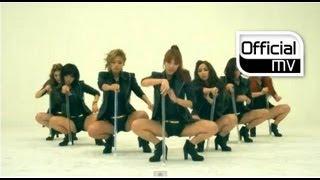 Rania(라니아) _ POP POP POP MV