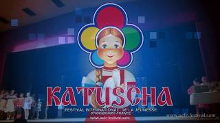 """""""Катюша"""". Международный фестиваль в Страсбурге"""