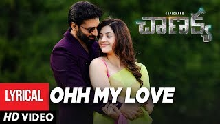 Ohh My Love Lyrical Song | Chanakya Movie | Gopichand, Mehreen | Thiru | Sricharan Pakala