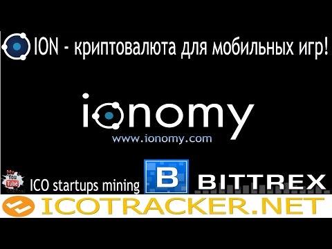 Заработать биткоин bitcoin без вложений