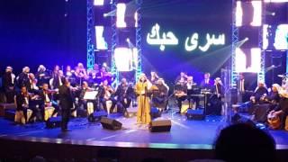 اغاني حصرية احمد الحريبي سرى حبك تحميل MP3