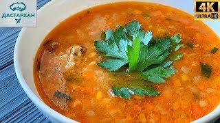 Вкусный СУПЧИК за 25 МИНУТ ☆ Суп, который съедается подчистую! ☆ Дастархан ☆ Суп из кильки ENG