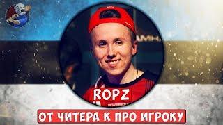 Профайл Ropz - от читера к про игроку в CS:GO
