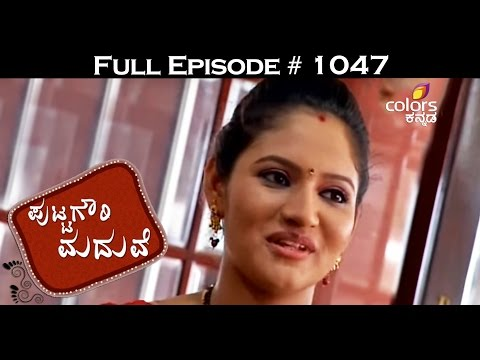 Puttagowri-Maduve--23rd-April-2016--ಪುಟ್ಟಗೌರಿ-ಮದುವೆ--Full-Episode