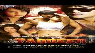 Taqdeer - Full Movie