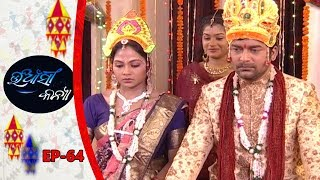 Uansi Kanya | Full Ep 64 | Odia Serial -Tarang Relives