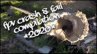 FPV Drone Crash & Fail Compilation 2020