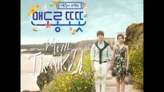 [Warm and Cozy OST Part.1] K.Will - Thank U