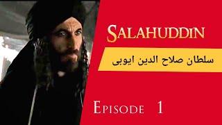 Sultan Salahuddin Ayubi in Urdu: Episode 1