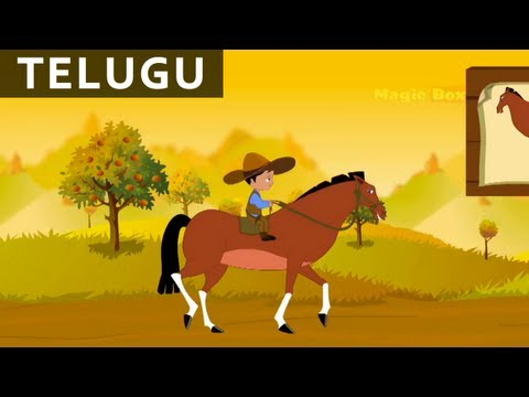 Gurram - Bala Anandam - Telugu Nursery Rhymes/Songs For Kids