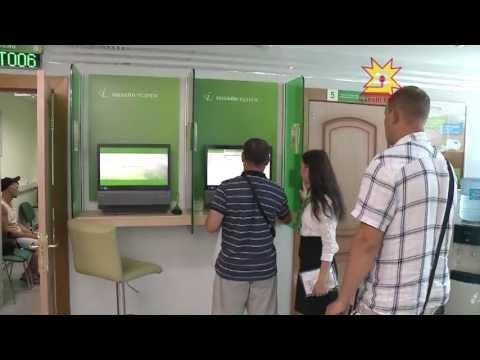 Оплати налоги в Сбербанк ОнЛ@йн
