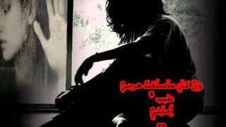 تحميل اغاني انت زعلان لجفاي فهد المساعد..! MP3