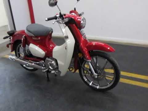 2021 Honda Super Cub C125 ABS in Wichita Falls, Texas - Video 1