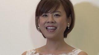高橋真麻、父・英樹への手紙は結婚式まで書かず「大号泣を見たい」 映画「夫婦フーフー日記」イベント会見2