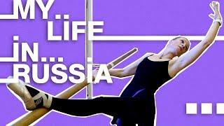 My Life in Russia: Iva Pracević, ballerina and English teacher from Croatia