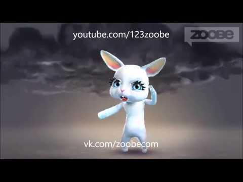 Zoobe Зайка Что за фигня вокруг