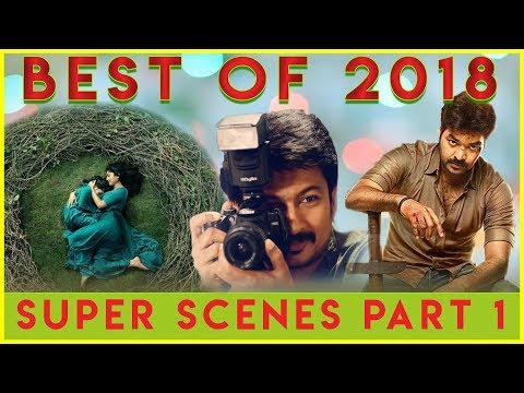 Tamil Latest Movie | Super Scenes |  2018 Movies - Part 1