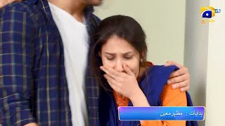 Dour - Episode 24 Promo - Tonight at 8:00 PM only on Har Pal Geo