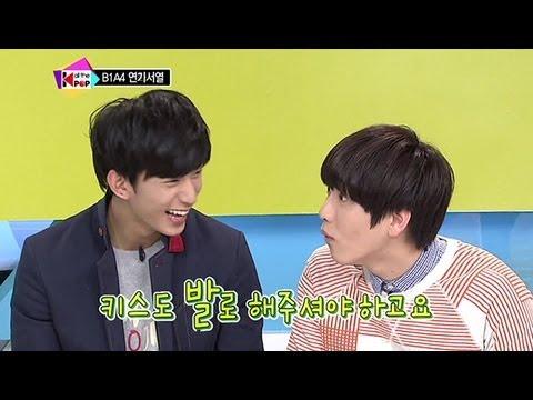 All The K-pop - B1A4, 올 더 케이팝 - 비원에이포 #03, 27회 20130402