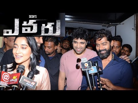 Evaru Movie Team At Hyderabad Theatres With Audience