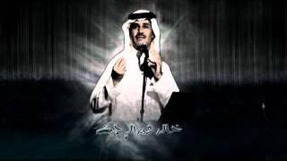 تحميل و مشاهدة HQ خالد عبدالرحمن لبية  YouTube2 MP3