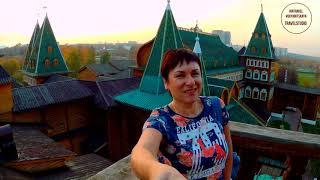 Летняя парадная резиденция царя Алексея Михайловича находилась в селе Коломенское. Здесь во второй половине XVII века был построен великолепный архитектурный ансамбль, названный восьмым чудом света. Величие и небывалая красота строений
