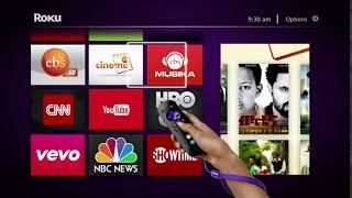 ebs tv frequency - मुफ्त ऑनलाइन वीडियो