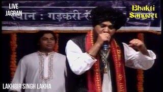 Lakhbir Singh Lakha Live In Thane