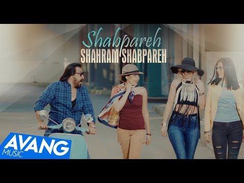Shahram Shabpareh - Shabpareh (Клипхои Эрони 2017)
