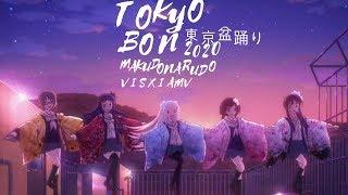 AMV - Tokyo Bon 東京盆踊り2020 (Makudonarudo) 【Anime Version】