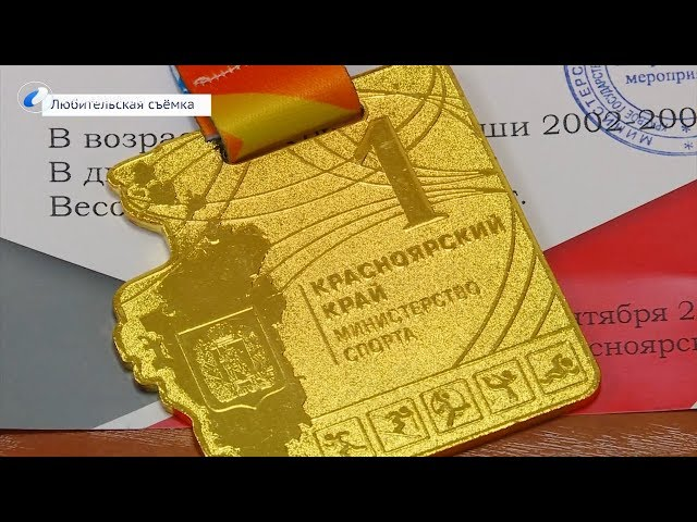 Ангарские каратисты привезли Кубок Сибири