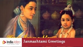 Janmashtami Greetings