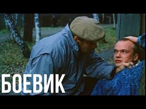 """КРУТОЙ БОЕВИК! """"Вербовщик"""" РУССКИЕ БОЕВИКИ, КРИМИНАЛЬНЫЕ ФИЛЬМЫ, КИНО видео"""