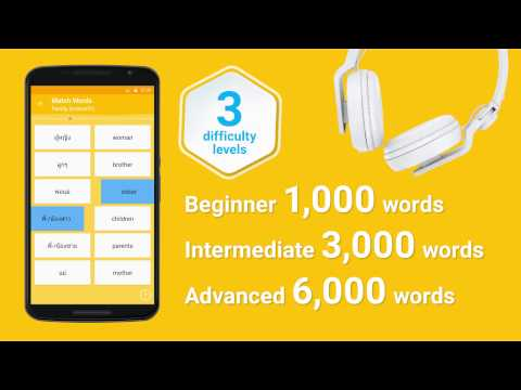 Video of Learn Thai 6,000 Words