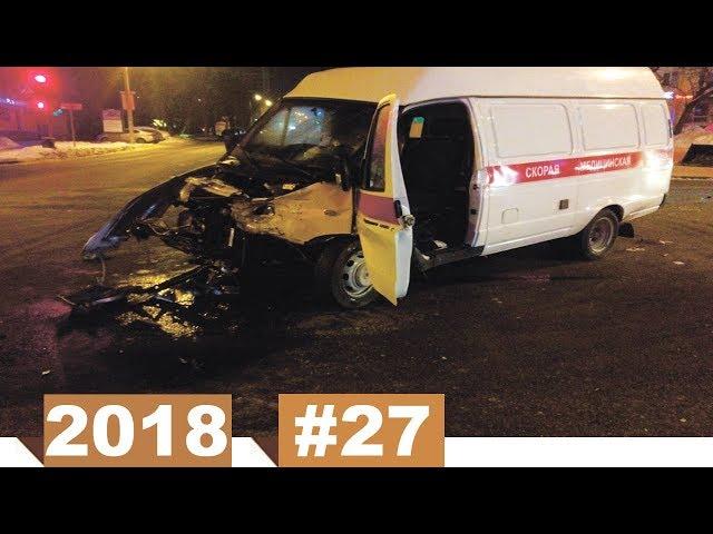 Новые записи с видеорегистратора ДТП и Аварий #27 (13.03.2018)