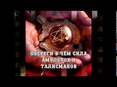 Ведический астролог берт