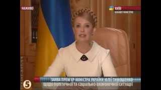 Смотреть порно з темошенко бесплатно без регистрации з первых рук