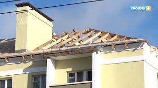 Какие дома в Гродно ждет капитальный ремонт  в 2020-м году