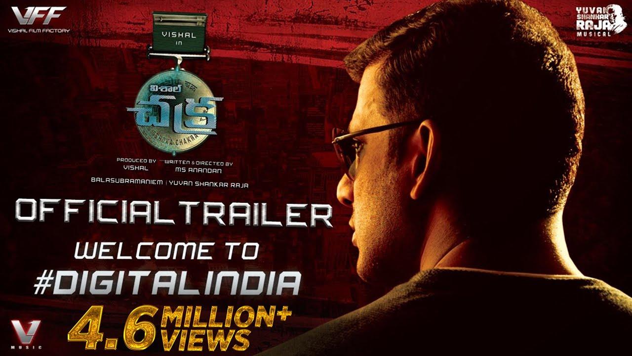 CHAKRA - Official Telugu Trailer