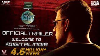 Chakra - Official Trailer (Telugu)
