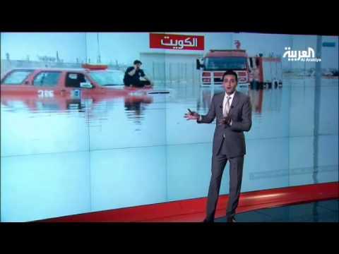 أمطار الكويت وثلوج عرعر