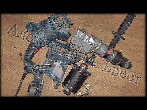 Минутка вандализма) (86) Bosch GBH 4-32 \ Ушатали перфоратор \ sds+