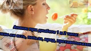 массаж при диабете польза и вред